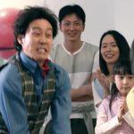 1-2-Switch (ワン・ツー・スイッチ) TVCM カウントボール篇