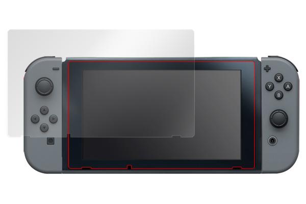 ニンテンドースイッチの液晶保護フィルム