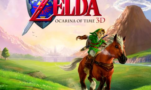 『ゼルダの伝説 時のオカリナ 3D』