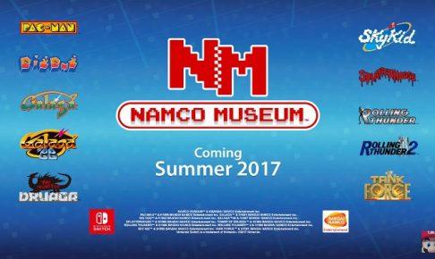 ナムコミュージアム