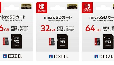 マイクロSDカード64GB for Nintendo Switch