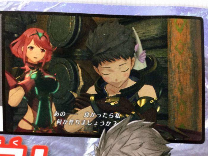 ゼノブレイド2:ホムラちゃんは料理もしてくれる良ヒロインだったと判明