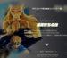 ゼルダの伝説BotW:追加DLC第2弾「英傑たちの詩」難しすぎない?