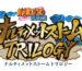 Switchに『NARUTO -ナルト- 疾風伝 ナルティメットストームトリロジー』発売決定