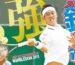 NHKインタビューで錦織圭「オフはひたすらスプラトゥーンやってます」