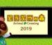 Nintendo Switch『どうぶつの森 Animal Crossing』発売決定!