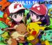 『ポケモン Let's Go! ピカブイ』発売初日のネットの感想など‥その2