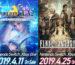 Switch『ファイナルファンタジーXII ザ ゾディアック エイジ』発売日が4月25日に決定 価格は5,800円(税別)