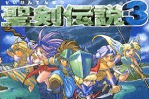 ニンテンドースイッチ聖剣伝説3