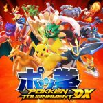 ポッ拳 POKKÉN TOURNAMENT