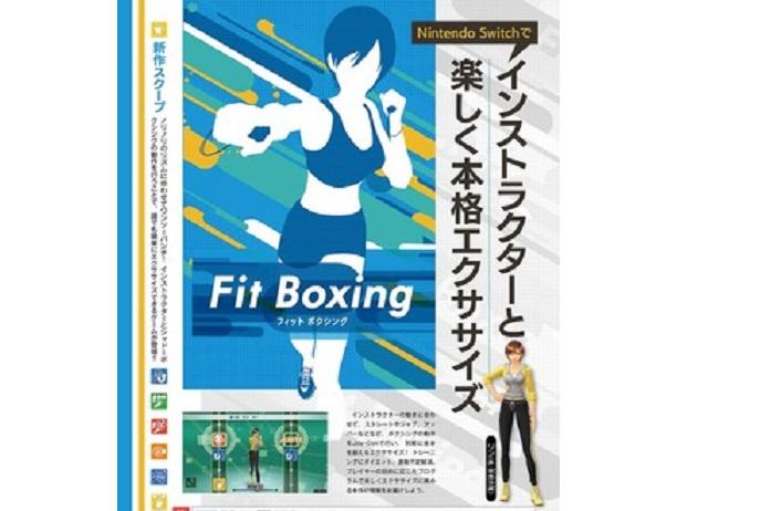 Nintendo Switch「Fit Boxing」が豪華声優陣で発売\u2025メツ役の中村