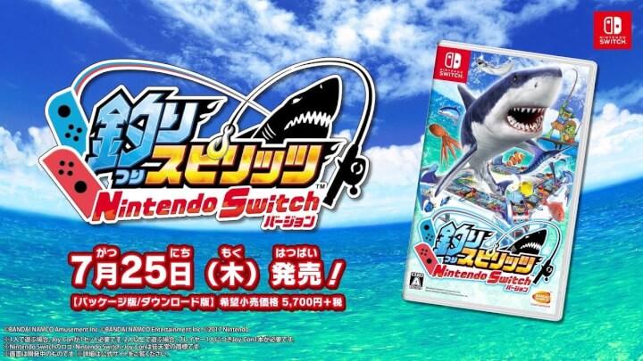 Nintendo Switch『釣りスピリッツ』50万本突破