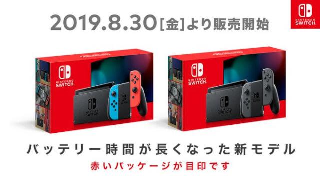 Nintendo Switch の後継機はどんなハードを望む?
