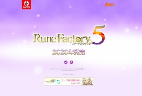 【朗報】Switch『ルーンファクトリー5』‥まだ2020年発売予定のまま
