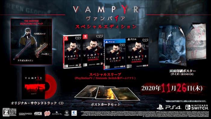 ホラーアクションRPG『Vampyr – ヴァンパイア』日本語版が予約開始