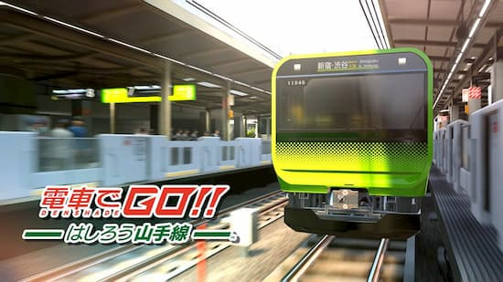 『電車でGO!! はしろう山手線』発売決定!Switch版は発売日未定