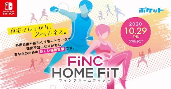 格闘技ベースのフィットネスゲーム『FiNC HOME FiT』10月29日発売