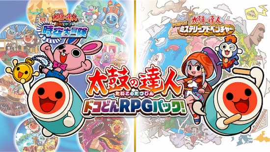 Switch『太鼓の達人 ドコどんRPGパック!』の発売日が11月26日に決定