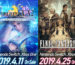 Switch『FINAL FANTASY X | X-2 HD Remaster』発売日が2019年4月11日に決定 価格は 6,800円(税抜)