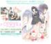 百合系ミステリーADV『FLOWERS 四季』がSwitchで11月28日発売